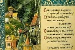 Елена Дмитриевна Поленова картины
