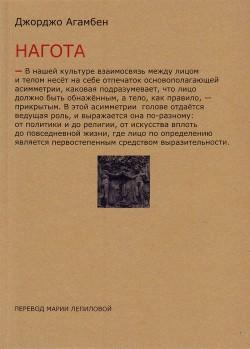 3-я Уральская индустриальная биеннале. Путеводитель