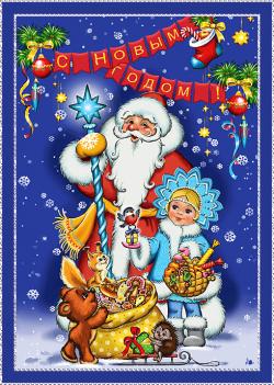 Как нарисовать Деда Мороза и Снегурочку. Новогодние поделки своими руками.