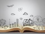 Каков ваш словарный запас и стоит ли его обогащать?